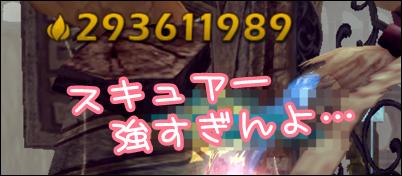 DN 2015-08-31 21-39-02 Mon