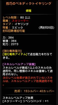 DN 2015-08-29 03-02-59 Sat