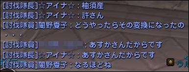 DN 2015-09-21 22-44-31 Mon