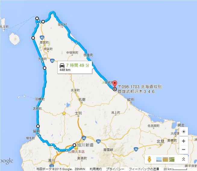 1日目450km