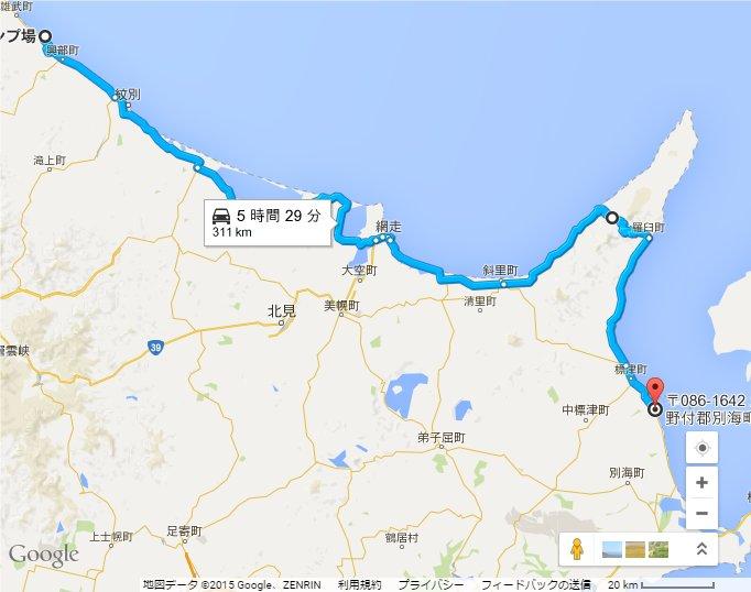 2日目310km