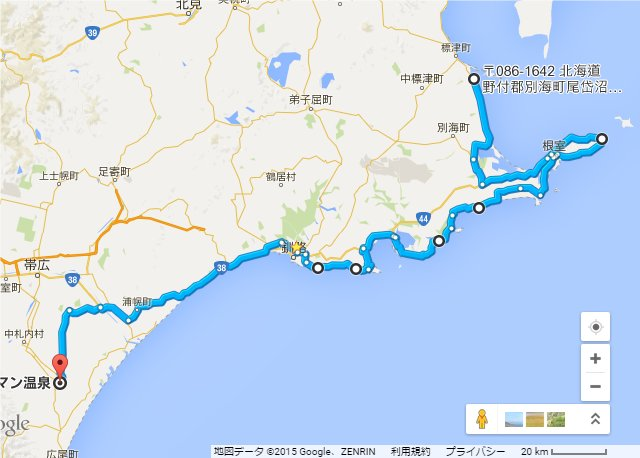 3日目420km
