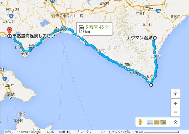 4日目360km