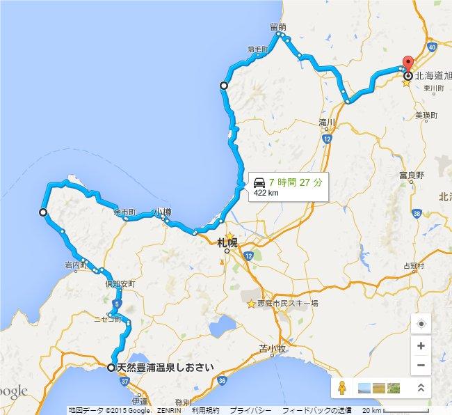 5日目420km