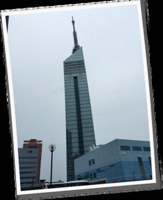 福岡タワー1