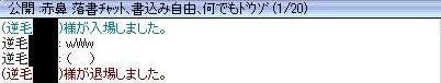 screenMimir011_2015092209565991a.jpg