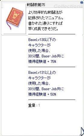 screenMimir017_20150831092327143.jpg