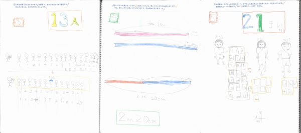 N2MX50-2-w_20150901205201352.jpg