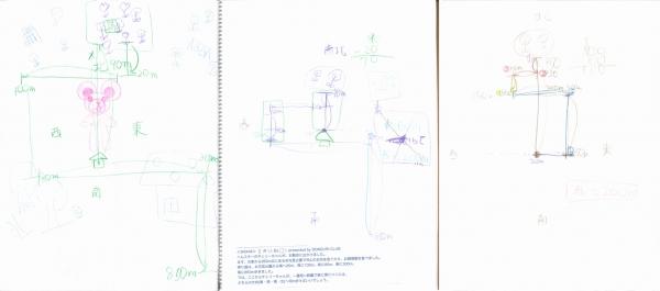 N3MX46-w.jpg