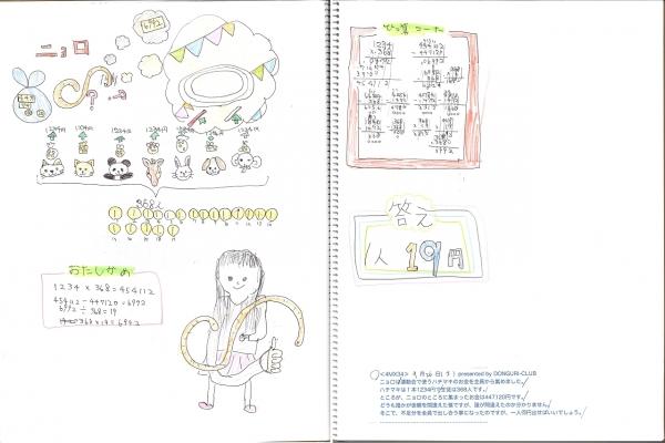 N4MX34.jpg