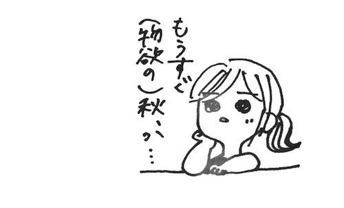 アナデジらくがき201509 - スキャン白黒