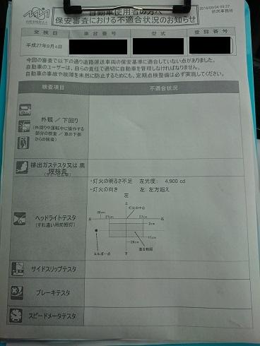 DSC_2098.jpg