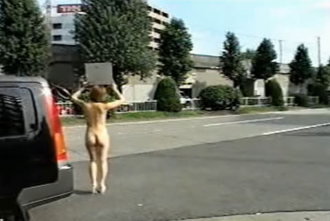 そのヒッチハイクは多分全裸でも無理w