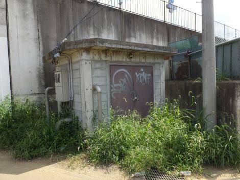中和田橋・和泉第一揚水施設、操作室