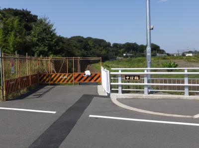 引地川中村橋