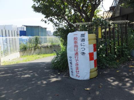 中村堰水利組合の看板