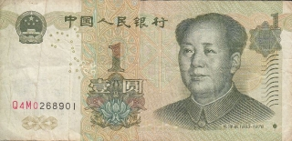 1rmb front