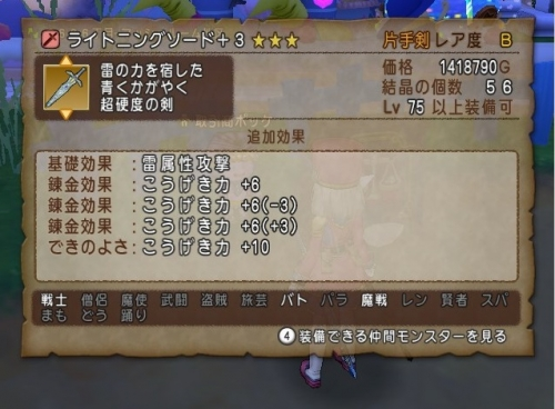 2015-10-10_3-36-53_No-00.jpg