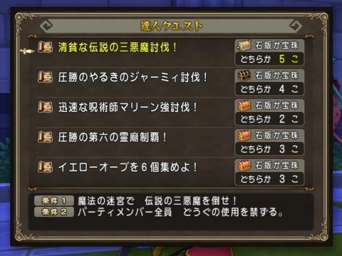2015-10-11_7-9-23_No-00.jpg