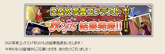 2015-10-15_14-29-25_No-00.jpg