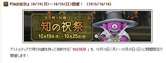 2015-10-16_14-5-8_No-00.jpg