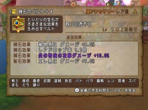 2015-10-16_4-29-46_No-00.jpg