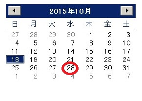 2015-10-18_2-5-42_No-00.jpg