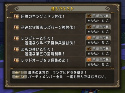 2015-10-18_6-9-30_No-00.jpg