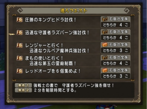2015-10-18_6-9-36_No-00.jpg