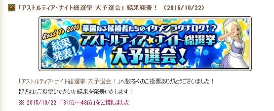 2015-10-22_13-17-33_No-00.jpg