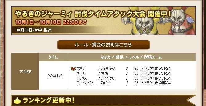 2015-10-3_20-57-1_No-00.jpg