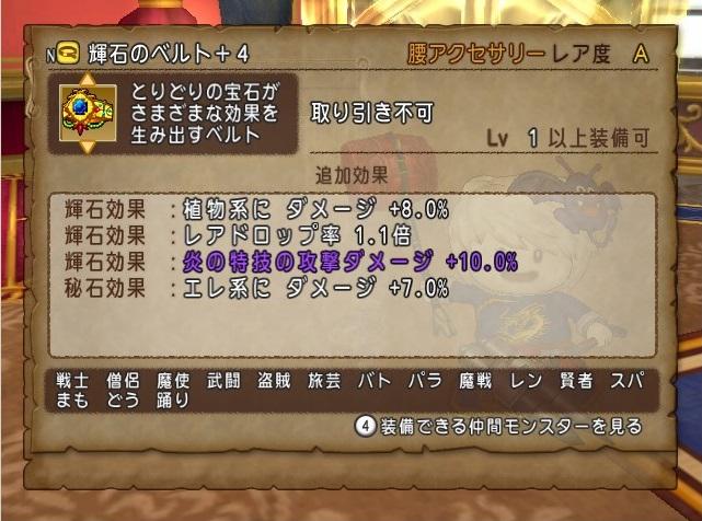 2015-10-5_18-39-28_No-00.jpg