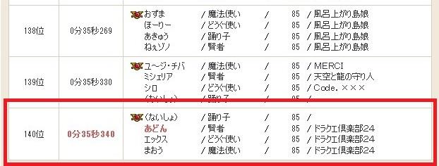 2015-10-6_0-57-40_No-00.jpg