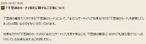 2015-10-7_19-0-34_No-00.jpg