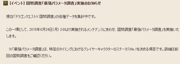 2015-8-21_12-18-33_No-00.jpg
