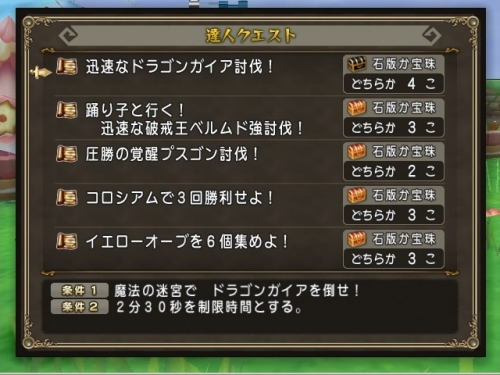 2015-8-23_10-16-6_No-00.jpg