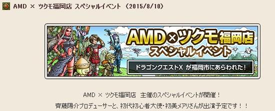 2015-8-23_18-8-3_No-00.jpg