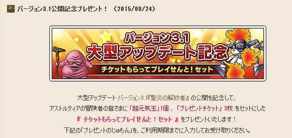 2015-8-24_22-11-44_No-00.jpg