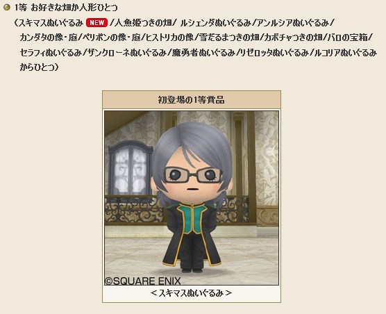 2015-8-25_12-41-41_No-00.jpg