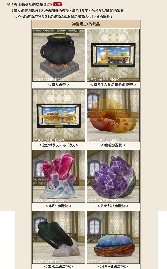 2015-8-25_12-42-35_No-01.jpg