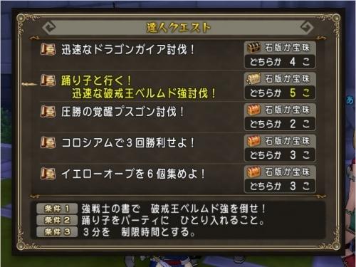 2015-8-25_18-11-17_No-00.jpg