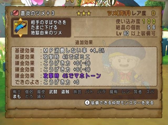 2015-8-25_3-5-11_No-00.jpg