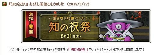 2015-8-27_12-10-40_No-00.jpg