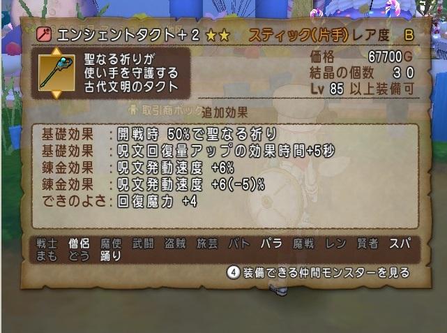 2015-8-27_22-2-14_No-00.jpg