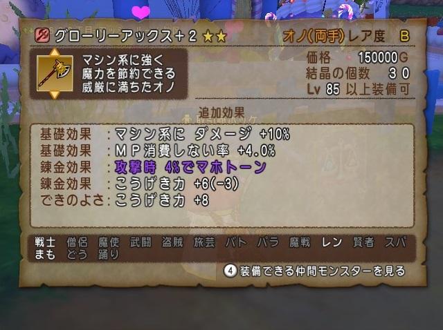 2015-8-28_1-1-40_No-00.jpg