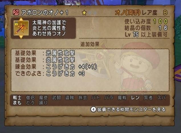 2015-8-28_1-3-5_No-00.jpg