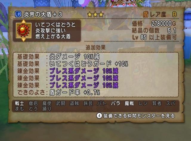 2015-8-29_17-18-1_No-00.jpg