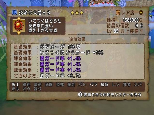 2015-8-29_17-18-42_No-00.jpg