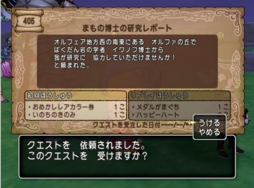 2015-8-29_22-36-7_No-00.jpg