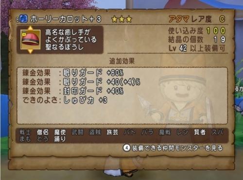 2015-8-30_4-18-12_No-00.jpg